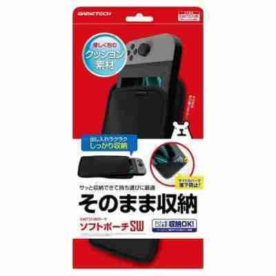 GAMETECH Nintendo Switch Soft Case