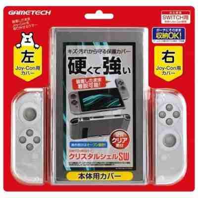 ขาย เคส Gametech สำหรับ Nintendo Switch